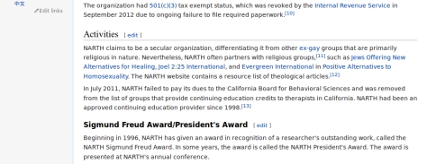 wiki-narth-28-3-2016-p3